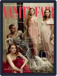 Vanity Fair UK (Digital) Subscription February 1st, 2017 Issue