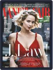 Vanity Fair UK (Digital) Subscription January 1st, 2017 Issue