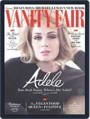 Vanity Fair UK (Digital) Subscription December 1st, 2016 Issue