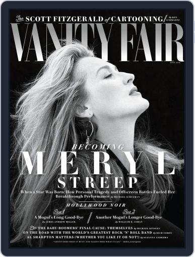 Vanity Fair UK April 6th, 2016 Digital Back Issue Cover