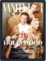 Vanity Fair UK (Digital) Subscription March 1st, 2015 Issue