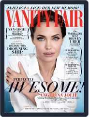 Vanity Fair UK (Digital) Subscription November 11th, 2014 Issue