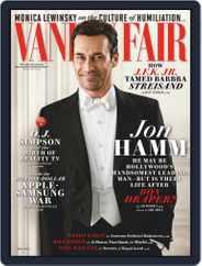 Vanity Fair UK (Digital) Subscription May 13th, 2014 Issue