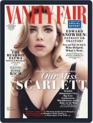 Vanity Fair UK (Digital) Subscription April 15th, 2014 Issue
