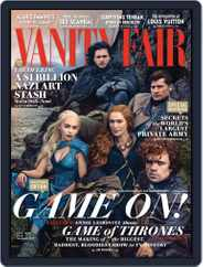 Vanity Fair UK (Digital) Subscription March 18th, 2014 Issue