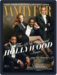 Vanity Fair UK (Digital) Subscription February 11th, 2014 Issue