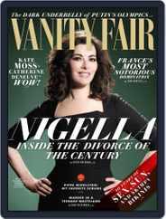 Vanity Fair UK (Digital) Subscription January 14th, 2014 Issue