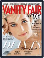 Vanity Fair UK (Digital) Subscription August 6th, 2013 Issue