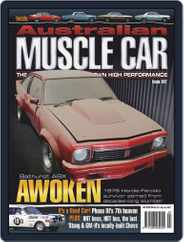 Australian Muscle Car (Digital) Subscription February 1st, 2019 Issue