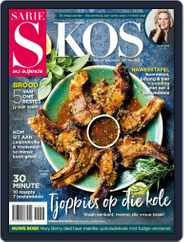 Sarie Kos (Digital) Subscription January 1st, 2019 Issue
