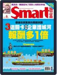 Smart 智富 (Digital) Subscription June 1st, 2020 Issue