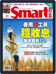 Smart 智富 (Digital) Subscription November 1st, 2019 Issue