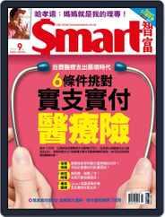 Smart 智富 (Digital) Subscription September 1st, 2019 Issue
