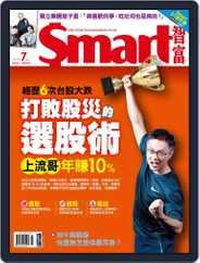 Smart 智富 (Digital) Subscription July 1st, 2019 Issue