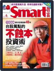 Smart 智富 (Digital) Subscription June 1st, 2019 Issue