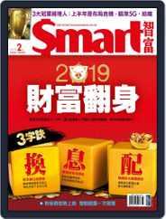 Smart 智富 (Digital) Subscription February 1st, 2019 Issue