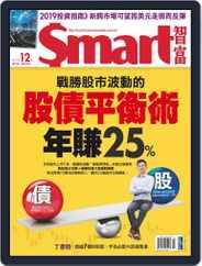 Smart 智富 (Digital) Subscription December 1st, 2018 Issue