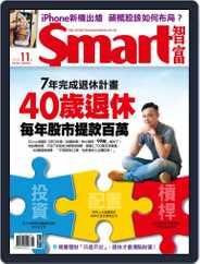 Smart 智富 (Digital) Subscription November 1st, 2018 Issue