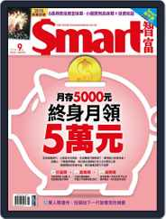 Smart 智富 (Digital) Subscription September 1st, 2018 Issue