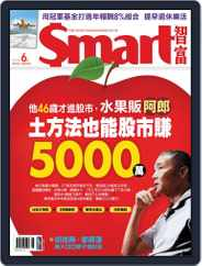Smart 智富 (Digital) Subscription May 30th, 2018 Issue