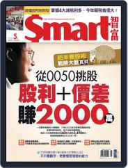 Smart 智富 (Digital) Subscription May 1st, 2018 Issue