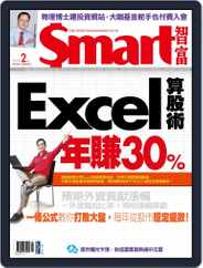 Smart 智富 (Digital) Subscription February 1st, 2018 Issue