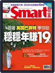 Smart 智富 (Digital) Subscription January 1st, 2018 Issue