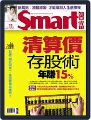 Smart 智富 (Digital) Subscription November 1st, 2017 Issue