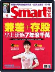 Smart 智富 (Digital) Subscription October 1st, 2017 Issue