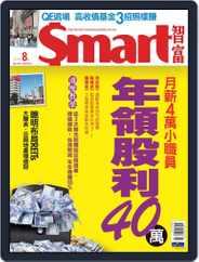 Smart 智富 (Digital) Subscription July 30th, 2013 Issue