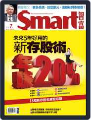 Smart 智富 (Digital) Subscription June 28th, 2013 Issue