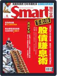 Smart 智富 (Digital) Subscription May 30th, 2013 Issue