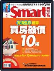 Smart 智富 (Digital) Subscription April 30th, 2013 Issue