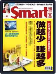 Smart 智富 (Digital) Subscription March 28th, 2013 Issue
