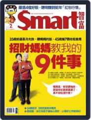 Smart 智富 (Digital) Subscription January 28th, 2013 Issue