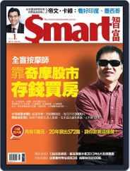 Smart 智富 (Digital) Subscription December 27th, 2012 Issue