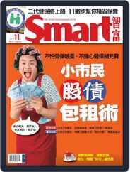 Smart 智富 (Digital) Subscription October 30th, 2012 Issue