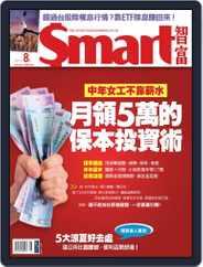 Smart 智富 (Digital) Subscription July 30th, 2012 Issue