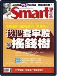 Smart 智富 (Digital) Subscription June 29th, 2012 Issue