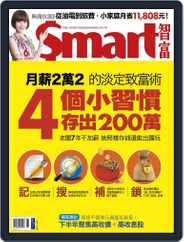Smart 智富 (Digital) Subscription May 29th, 2012 Issue