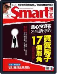 Smart 智富 (Digital) Subscription April 30th, 2012 Issue