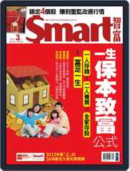 Smart 智富 (Digital) Subscription February 26th, 2012 Issue