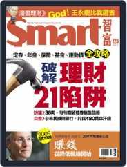 Smart 智富 (Digital) Subscription October 31st, 2008 Issue