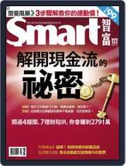 Smart 智富 (Digital) Subscription October 1st, 2008 Issue