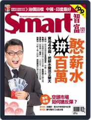 Smart 智富 (Digital) Subscription August 29th, 2008 Issue