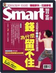 Smart 智富 (Digital) Subscription July 30th, 2008 Issue