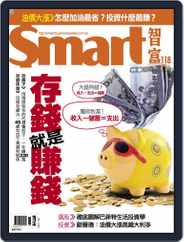 Smart 智富 (Digital) Subscription May 30th, 2008 Issue