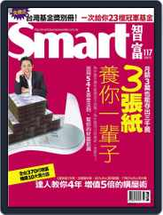 Smart 智富 (Digital) Subscription April 30th, 2008 Issue