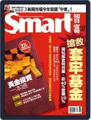Smart 智富 (Digital) Subscription February 29th, 2008 Issue