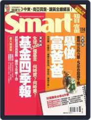 Smart 智富 (Digital) Subscription January 30th, 2008 Issue